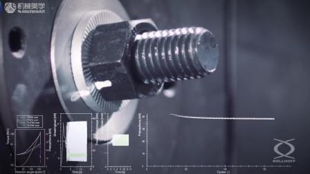 机械美学: 抖M的螺丝儿, 13种紧固螺栓方式的容克振动测试