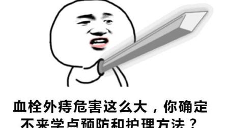 微针定位取栓骗局解密视频