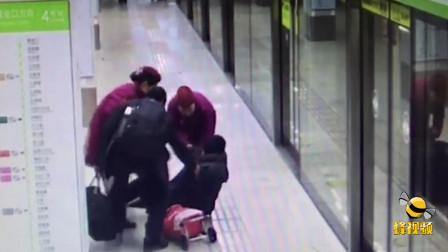 心痛! 湖北武汉8旬老人突发心脏病被众人救起 却不远告诉子女
