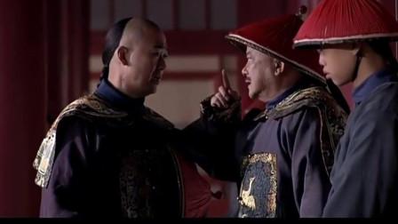 和珅官职太多, 纪晓岚说参的是九门提督, 九门提督也是他兼着