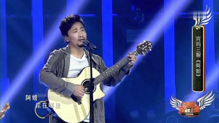 一首很经典的藏语歌, 歌声深情动人, 别有一番特色