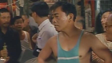 被遗忘的经典电影, 也是黄家驹最后一部电影, 被称作香港影史十佳!
