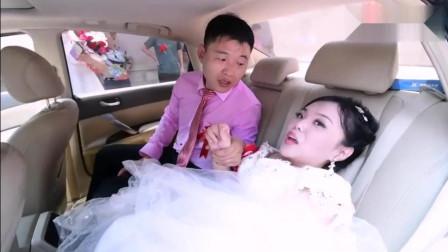 山东一残疾姑娘出嫁 新郎抱着新娘出门 祝百年好合