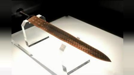千年不锈的越王勾践剑