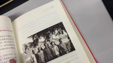大脑时代-快速阅读-《快速阅读名人堂-78宠宠》