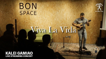 Kalei Gamiao 《Viva La Vida》 尤克里里指弹演奏音乐会 2018 | aNueNue彩虹人