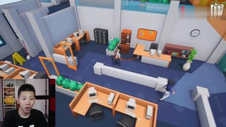 办公室间谍模拟器, 我觉得智商受到了打击! 鲤鱼Ace解说