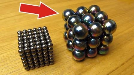 磁球的创意玩法, 看起来很过瘾!