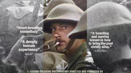 一战实录: 英军搜刮战俘财物