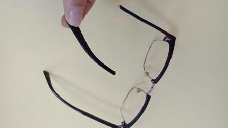 眼镜腿断了不用去买新的, 教你如何巧修复, 眼镜戴多久都不会断裂