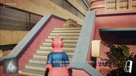 乳鸽君《杀手2》02 最高难度攻略解说【游戏地域】