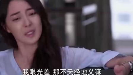 当萧筱说自己是农村来的眼光差的时候, 有多少人心痛了呢?