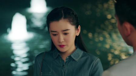开年大剧《西京故事》即将温情上映