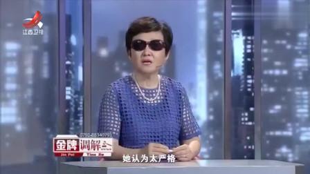 """《金牌调解》女儿初恋无疾而终, 全部都是母亲的""""锅""""!"""