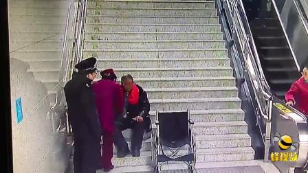 湖北武汉  7旬语言障碍老人摔倒被救 伤好后不忘感恩