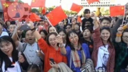 我爱你中国!2018 国庆北京前门快闪