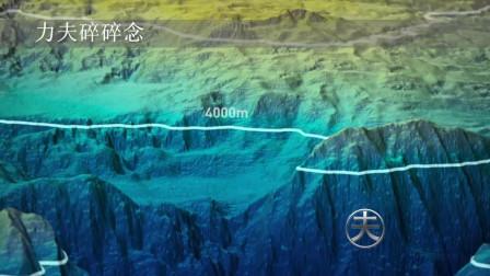 印尼附近海域5000多座火山, 4000m深 1100km的大断层 海啸预警几乎靠猜!