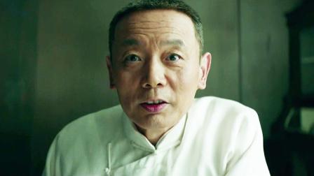 """《罗曼蒂克消亡史》特辑 演""""中国式《教父》""""是怎样的体验"""