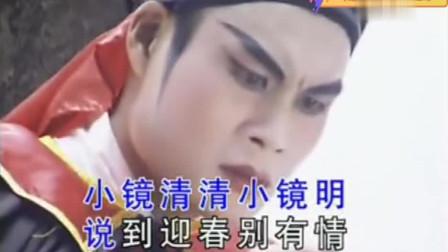 郑舜英演绎经典潮剧《小镜清清小镜明》尽显名师风采
