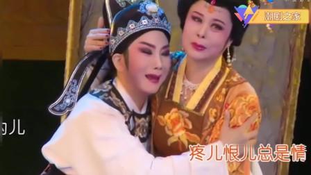 潮剧 林碧芳 邓少珍 吴嘉琳同台演绎《长命百岁享康宁》