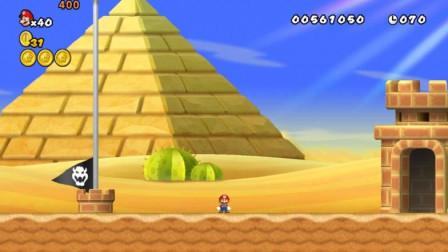 新超级马里奥兄弟Wii 11期 第2大陆 2-2