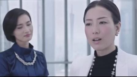 霸道女总裁爱上快递小哥, 小哥这样回应