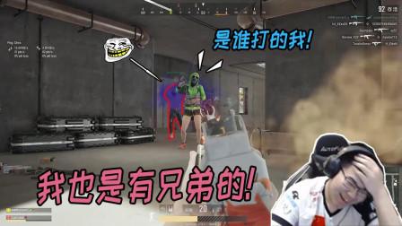 绝地求生: 韦神追击敌人时, 身后偷袭的他到却一秒变盒子?