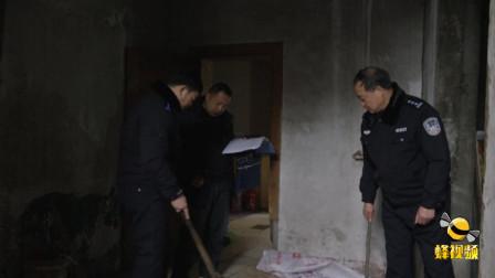 湖北随州  挂羊头卖狗肉 家禽收购点非法贩卖省级重点野生保护动物被查获