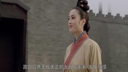 杨过当年留下的一把玄铁重剑, 一百年后又在江湖掀起腥风血雨