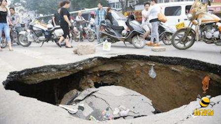 湖北荆门 突发! 掇刀名泉小区地面塌方  一混凝土搅拌车陷入深坑