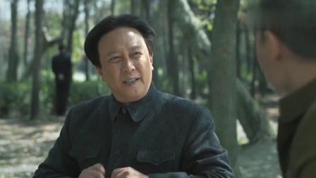 蒋介石和毛主席少见的私下闲聊, 老蒋想让毛主席当总统