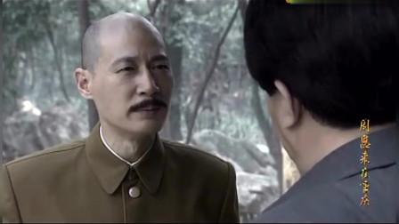 蒋介石听了毛主席的一席话, 内心是崩溃的, 一脸懵逼的样子!