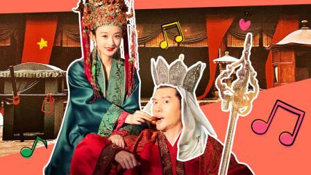 《知否》最甜《女儿情》 赵丽颖冯绍峰戏里戏外撒糖不断