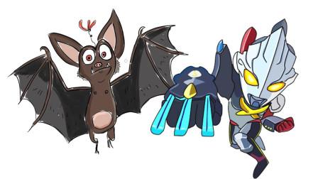 迪迦奥特曼进化大战宇宙吸血蝙蝠卡通简笔画