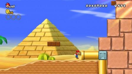 新超级马里奥兄弟Wii 12期 第2大陆 2-3