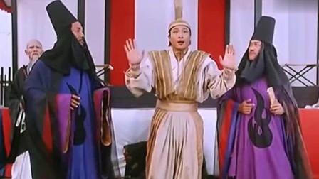 绝代双骄: 92年, 刘德华林青霞张敏主演, 张敏版移花宫宫主超霸气!