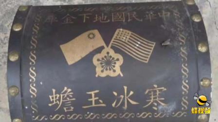 """湖北""""神玉""""有""""灭火""""功能""""? 不信有视频为证 八旬大爷高价求""""神玉"""""""