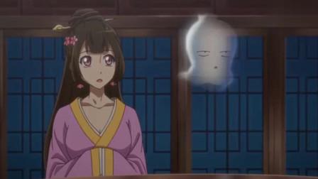 通灵妃: 千云兮回房间, 气氛变古怪, 在女主面前吓人可还行?