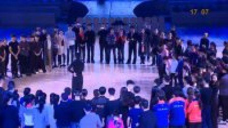 """2016.11.18 长沙""""锦鲲杯""""齐志峰名师摩登舞公益课"""