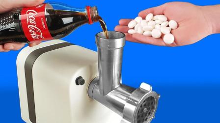 老外把可口可乐和门托同时放入绞肉机里会发生什么?
