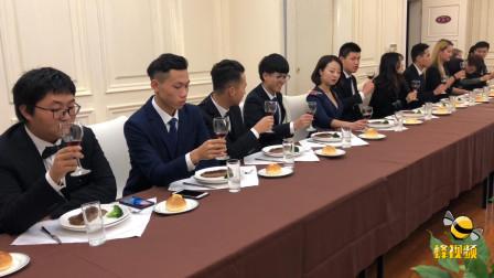 太爽了吧! 湖北武汉: 西餐礼仪课开进酒店 学生吃着上课