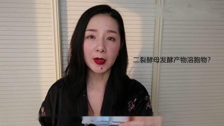 2018小总结之护肤标配(中)