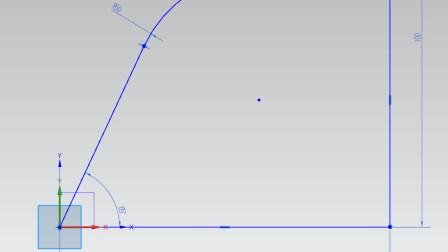 NX12.0  第十一课   草绘实例一