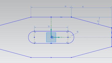 NX12.0  第13课   草绘举例三
