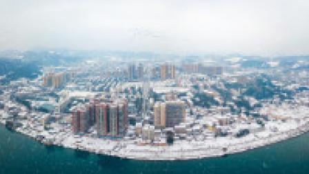 影像十年, 新征程。冰雪城市湖南冷水江