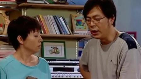 家有儿女: 刘星的朋友登门拜访, 站在门口不敢进, 没想到结果是姥姥受罚!