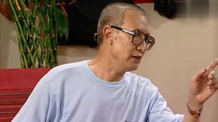 家有儿女: 刘梅刚进家就被邻居找上门, 还晕倒在家中, 这回不关刘星的事!