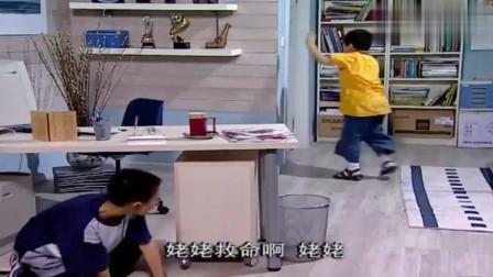 家有儿女: 刘星成功找到小雨, 小雨吓得躲到桌子下, 可爱又可怜!