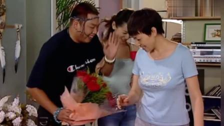 家有儿女: 表姑男朋友来了, 姜超口衔玫瑰太辣眼, 刘星哥俩的走路姿势亮了