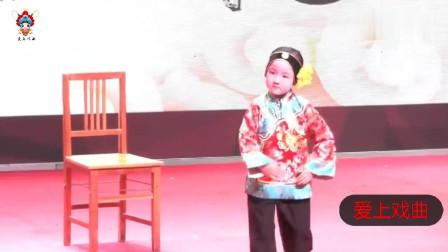 河南戏曲小梅花金奖得主常宇娴演唱曲剧《恶婆婆》小宝贝唱的太棒了